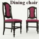 Image for Dining chair
