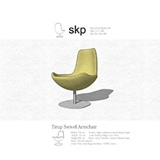 Image for Tirup Swivel Armchair